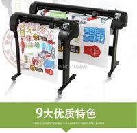2017 Contour Cutting Sticker Cutter plotter 870mm free shipping