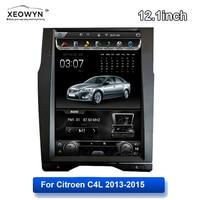 Android 7,0 12,1 Тесла стиль вертикальный гидравлический Автомобиль Радио DVD gps для Citroen C4 C4L для DS4 2011 2016 мультимедийная система навигации