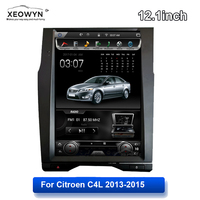 Android 7.0 12.1 Tesla style Vertical car radio gps for Citroen C4 C4L for DS4 2011 2016 navigation multimedia system