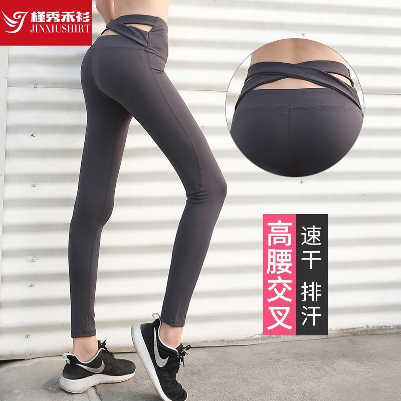 Womens new fitness high waist pants cross yoga leggings stretch tight hip running quick dry CK8101