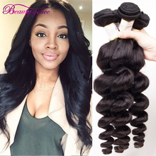 7a Unprocessed Virgin Brazilian Loose Wave Hair 4 Bundles Hot Sale Brazillian Loose Wave Ms Lula Hair Perruque Cheveux Humain