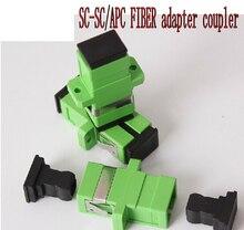 Envío gratis 200 unids SC-SC / multimodo simplex brida acoplador SC SC / APC adaptador acoplador de fibra para comunicación digital
