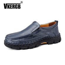Men's Faux Leather Casual Shoes Breathable Driving Man Shoes Lightweight men's flat Non-Slip casual shoes Leather Loafers Black faux leather insert breathable athletic shoes