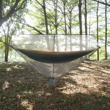 Parachute cloth outdoor tree tent. Mosquito net hammock camping mosquito tent can be adjusted separately for use alone.