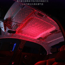 Car Led Ambient Star Light DJ RGB Colorful Music Sound Lamp Interior Decorative USB LED Auto Atmosphere