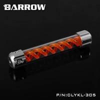 Barrow Aluminum Orange VIRUS T Cylinder Water Reservoir Water Tank 305mm Computer Water Cooling UV Lighting