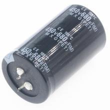 ARTHYLY 450V 680 мкФ 450V680UF электролитический конденсатор с алюминиевой крышкой, 35*60 аудио усилитель