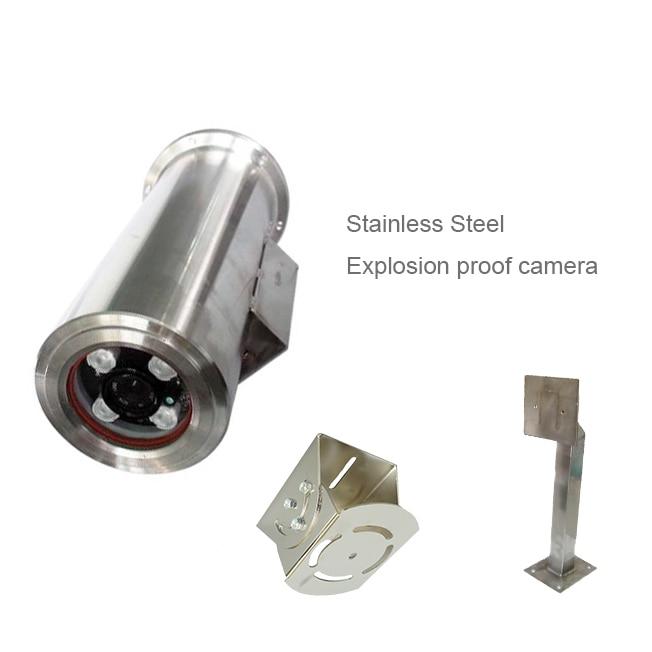1080P HD հատուկ դիզայնի Ip ֆոտոխցիկ 304 - Անվտանգություն և պաշտպանություն