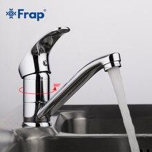 Frap Neue Ankunft Küche Wasserhahn Chrom Messing Einzigen Handgriff 360 Grad Umdrehung Heiße und Kalte Wasser Klassische Küche Waschbecken Tap