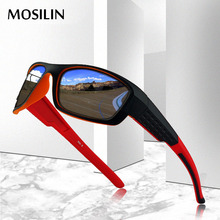New 2019 Wraparound Outdoor Sunglasses TAC Polarized High Quality Plastic Sport