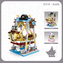 541pcs 2019 New Educational Building Blocks Toys Compatible Friends Boys Series Girl Amusement Park Pirate Ship Corsair Bricks