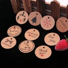 100pcs/lot round kraft handmade with love tag paper
