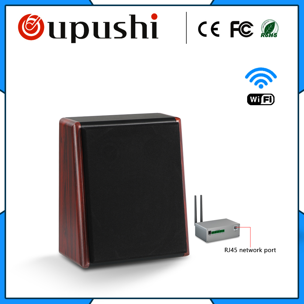 OUPUSHI CL315 20w WIFI wooden loudspeaker background music wall speaker in living room bed