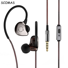 SCOMAS 3.5mm Metal Stereo Bass Wired Earphone Sport Music Headphone HIFI Headset Earbuds with Mic headphones for Mobile Phone