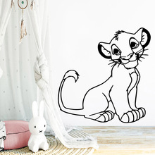 Cute Wall Sticker Vinyl Wallpaper Decor For Kids Room Living Room Home Decoration Decal Stickers Mural creative dream big wall stickers vinyl waterproof home decoration for living room kids room mural poster