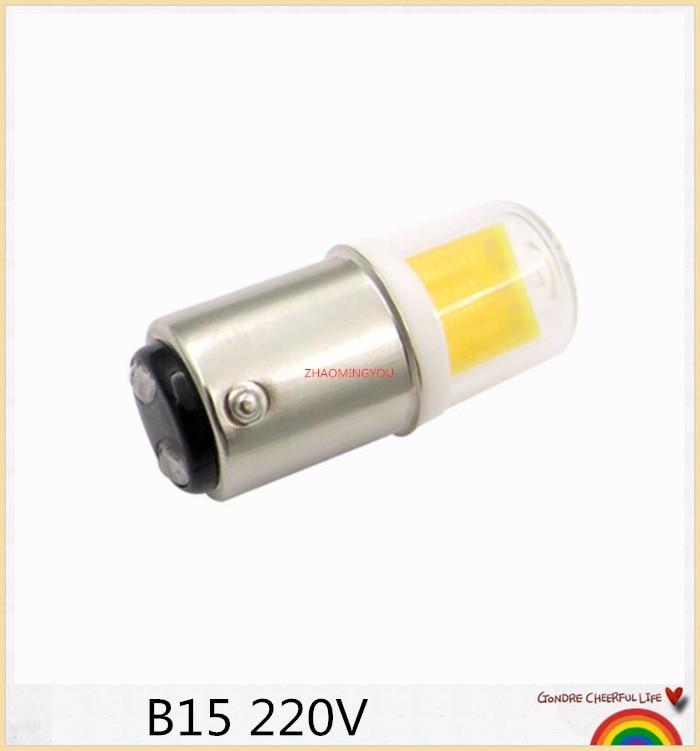 DIMMABLE BA15D Светодиодная лампа 5 Вт AC 12 В 220 В COB 1511 Светодиодная лампа для люстры швейная машина