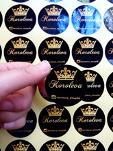 55 Mm Custom Adhensive Sticker Met Custom Logo