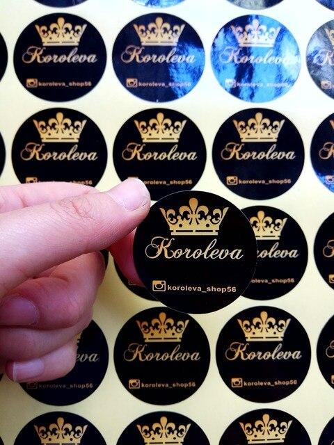 Pegatina adhesiva personalizada de 55MM con logotipo personalizado