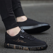 New spring mens canvas shoes sneakers casual trend flat wild sportsrunning