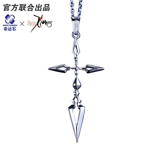 Image 2 - Fate Zero Saber Pendant Silver 925 Sterling Cross Jewelry Necklace Anime Role Emiya Kiritsugu Figure Model