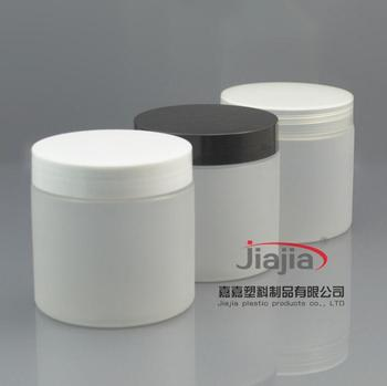 Free shipping200ml clear Frosting Jar PET Jar with white/black/clear PP Cap. 200g Mask Container Plastic Cream Jar Lotion Bottle