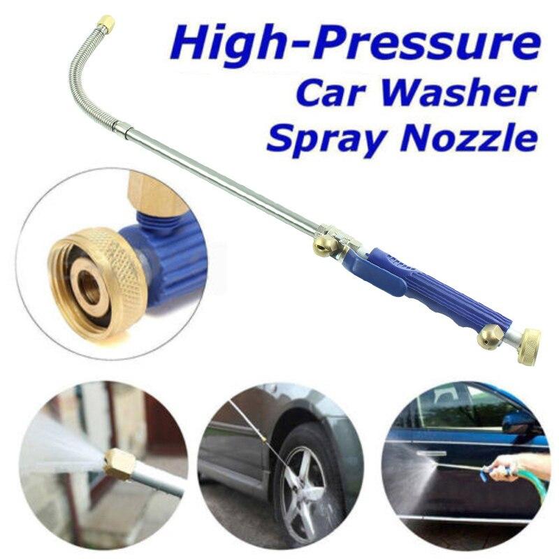 Car High Pressure Power Water Gun Washing Machine Water Jet Garden Washing Machine Hose Sprayer Watering Sprinkler Tool