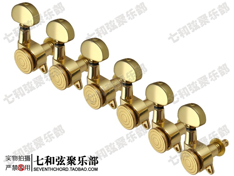 Gold-plating 6 right GD-Y electric guitar tuning peg/string lock full enclose electric guitar string knob/string knob/tuning key manual oregon 55 053 bump feed trimmer head 5 16 right knob 5 16 left knob 1 4 right knob