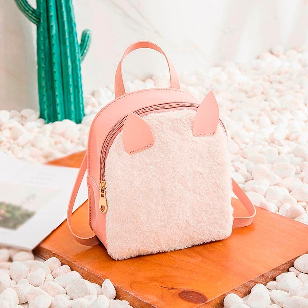 Detail Feedback Questions about Women Backpacks Female Rucksack School  Backpack For Girls Fashion Cute Hairy Small Travel Shoulder Bag Bolsas  Mochilas Sac A ... eb6a1caf792fb