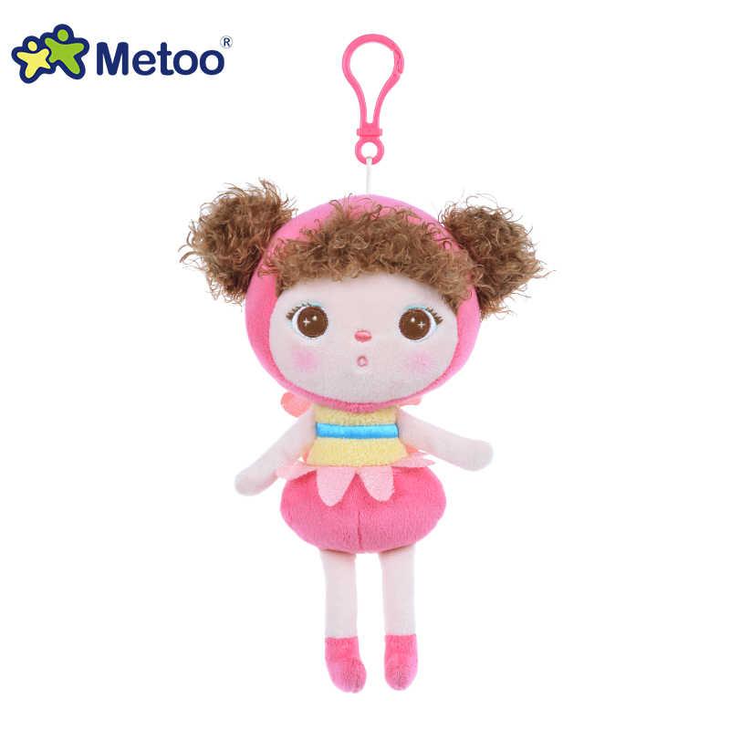 Мягкие Brinquedos рюкзак милый кулон Детские игрушки для девочек День рождения Рождество Bonecas Keppel Кукла Плюшевая Кукла Metoo