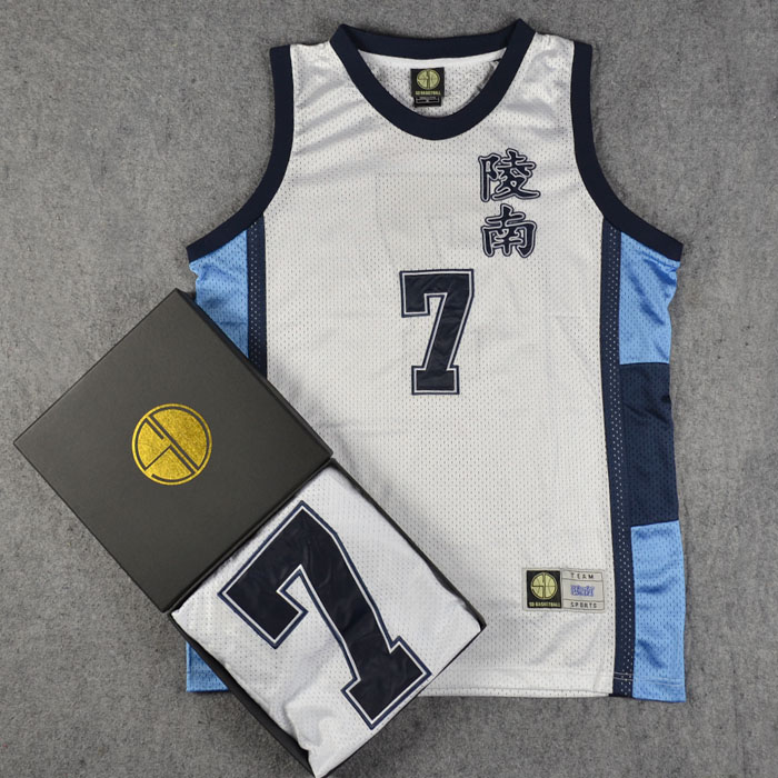 Active Embroidery Design Anime Slam Dunk Cosplay Costumes Ryonan School Basketball Team #7 Akira Sendoh Cos Jersey Men Vest Tops Always Buy Good