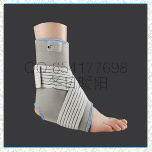 Rehabilitation care Orthotast 8 bandage ankle support joint fitted ...