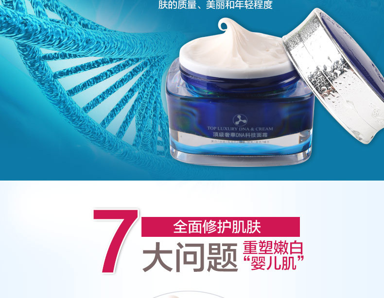 DNA-_06