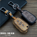 Leather Car Keychain Key wallet Fob Case Cover ForCitroen Elysee Picasso C3-XR C4L C4 DS 5LS Key Rings Holder bag Accessories