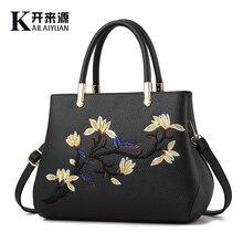 купить KLY 100% Genuine leather Women handbags 2019 New bag female Korean fashion handbag Crossbody shaped sweet Shoulder Handbag по цене 1557.94 рублей