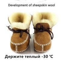 Hongteya зимние сапоги из натуральной кожи обувь детская обувь младенцев теплые шерстяные обуви Детские сапожки из овчины для маленьких мальчиков