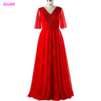 Real Photos Red Plus Size Evening Dress 2017 V-Neck Tulle Beading Lace-Up Mother of the Bride Dresses Long Evening Party Gowns