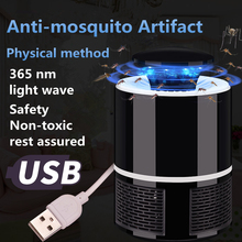 Mosquito Killer Light Lamps Led USB Safe Anti Fly Electric Lamp Home LED Bug Zapper Insect Trap