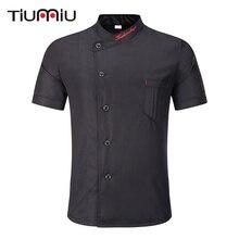 Унисекс, кухонная Униформа шеф-повара, для хлебобулочных продуктов, с коротким рукавом, дышащая, двубортная, поварская одежда, куртка шеф-повара