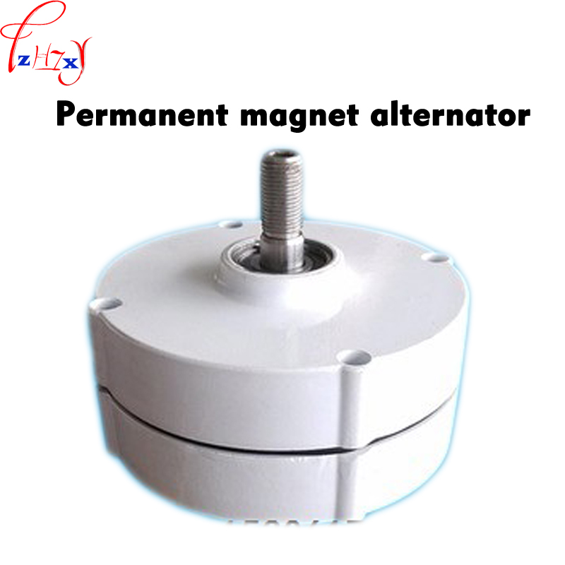 200W three-phase permanent magnet synchronous alternator single-shaft generator 600r/min AC24V/12 V 1pc