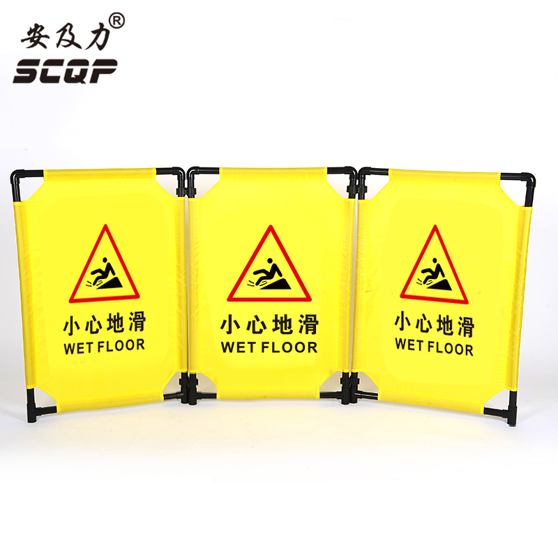Plastic Customize Russian Mexico Chile New York Spain Language Folding Safety Traffic ElevatorBarrier \Custom Banner Advertising cafe tacvba chile