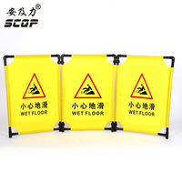 Plastic Customize Russian Mexico Chile New York Spain Language Folding Safety Traffic ElevatorBarrier Custom Banner Advertising