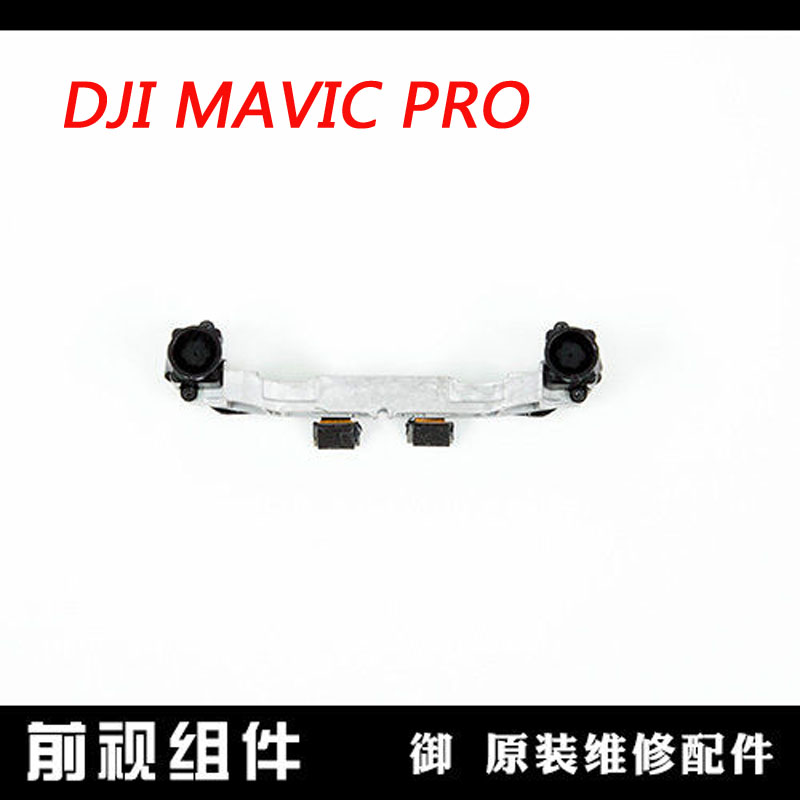 In Stock 100 Original DJI Mavic Pro Drone Parts Accessories Front Visual Components Vision Obstacle Function
