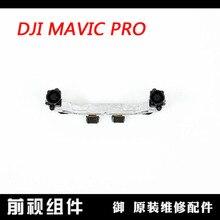 В Наличии 100% Оригинал Mavic Pro Drone DJI Запчасти Аксессуары Передняя Визуальные Компоненты Видения Препятствий Функция Ремонт Часть