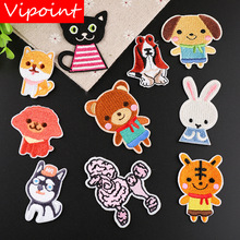 VIPOINT embroidery bear cats dogs tiger rabbit patch cartoon animal patches badges applique for clothing YX-125