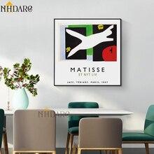 Matisse ET NYT lIV lienzo pintura Vintage Vogue póster de arte pop impresión decoración de la pared imagen para la sala de estar decoración del hogar
