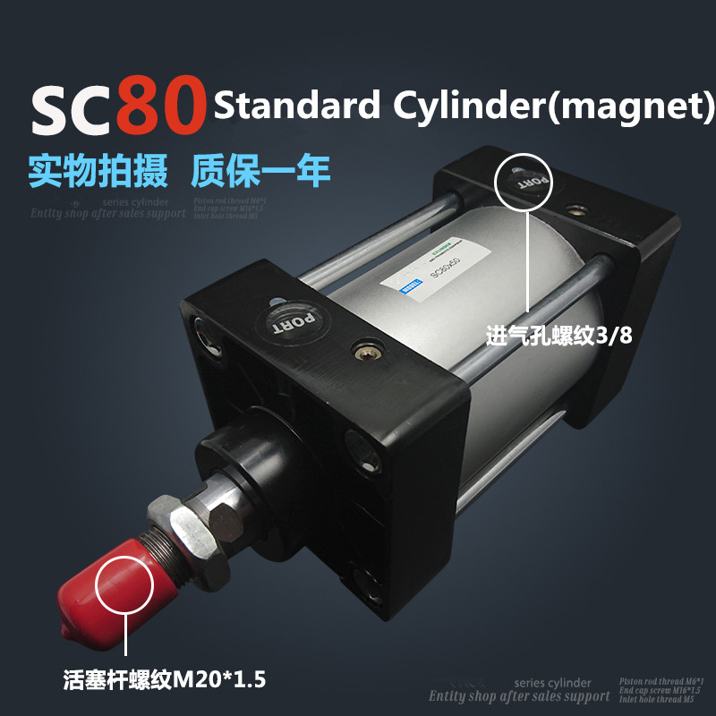SC80*450 Free shipping Standard air cylinders valve 80mm bore 450mm stroke SC80-450 single rod double acting pneumatic cylinder sc40 450 s 40mm bore 450mm stroke