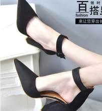 51302f2cd 2018 novo tamanho grande Europeu e Americano de comércio exterior sapatos  único camurça grosso com sapatos