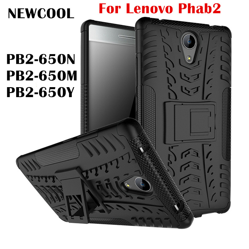 For lenovo PHAB2 PB2-650N PB2-650M PB2-650Y Phone Case Heavy Duty Case Soft TPU +PC Hard Back Cover Case for lenovo phab2For lenovo PHAB2 PB2-650N PB2-650M PB2-650Y Phone Case Heavy Duty Case Soft TPU +PC Hard Back Cover Case for lenovo phab2