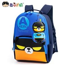 Backpacks Kids Small-Bag Kindergarten Anime Children's MELONBOY Boys for Age 4-6 Match
