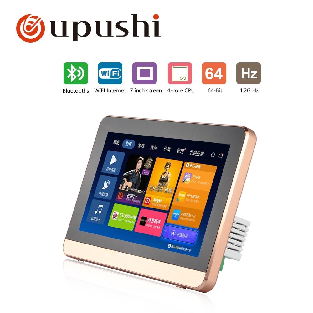A7 домашняя Аудио Видео музыкальная система, Bluetooth цифровой стерео усилитель, 7 сенсорный экран в стене усилитель, домашний кинотеатр цифровой Cine